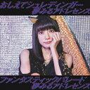 Idol Name: Ya Line - 夢みるアドレセンス/おしえてシュレディンガー/ファンタスティックパレード(初回生産限定盤B)