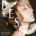 Ms.OOJA/Ms.OOJA THE BEST あなたの主題歌(通常盤)