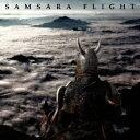 ラウドネス/SAMSARA FLIGHT〜輪廻飛翔〜(通常盤)
