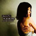 山中千尋/ギルティ・プレジャー(初回限定盤)(DVD付)