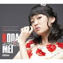 偶像名: Ra行 - Lady Note from OS☆U/愛してジャジー(初回生産限定盤)(香田メイ Edition)