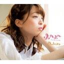 Idol Name: Ha Line - ふわふわ/恋のレッスン(赤坂星南ソロジャケットver)