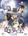 夜を歩く士〈ソンビ〉 Blu-ray SET1 (特典DVD2枚組付き)(Blu-ray Disc)