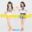 ゆいかおり/Promise You!!(期間限定盤)(DVD付)