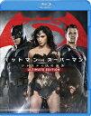 バットマン vs スーパーマン ジャスティスの誕生 アルティメット・エディション ブルーレイセット(Blu−ray Disc)
