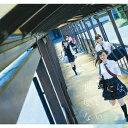 欅坂46/世界には愛しかない(TYPE-B)(DVD付)