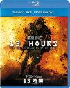 13時間 ベンガジの秘密の兵士 ブルーレイ+DVD+ボーナスブルーレイ