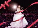 "AKB48/祝 高橋みなみ卒業""148.5cmの見た夢""in 横浜スタジアム"