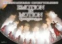 モーニング娘。'16/モーニング娘。'16コンサートツアー春〜EMOTION IN MOTION〜鈴木香音卒業スペシャル