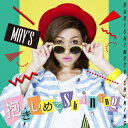 MAY'S/抱きしめてShining(Type−A)(DVD付)