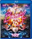 未来世紀ブラジル(Blu−ray Disc)