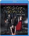 ヴァンパイア・ダイアリーズ<フィフス>コンプリート・セット(Blu−ray Disc)