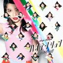 AKB48/ハイテンション(Type A)(初回限定盤)(DVD付)