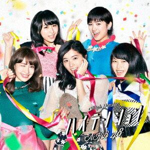AKB48/ハイテンション(Type D)(初回限定盤)(DVD付)...:ebest-dvd:14417977