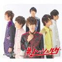 Idol Name: Ha Line - #ハッシュタグ/#ハッシュタグ(伊藤海都ver.)