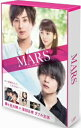 MARS〜ただ、君を愛してる〜(初回限定生産豪華版) - イーベストCD・DVD館