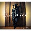 柿原徹也/Circle of LIFE(豪華盤)(DVD付)
