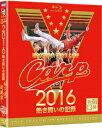 広島東洋カープ/CARP2016熱き闘いの記録 V7記念特別版 〜耐えて涙の優勝麗し〜(Blu−ray Disc)