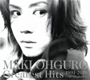 大黒摩季/Greatest Hits 1991-2016〜ALL Singles+〜(STANDARD盤)