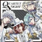 QUARTET NIGHT/God's S.T.A.R(テレビアニメ「うたの☆プリンスさまっ♪マジLOVEレジェンドスター」挿入歌)