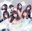 AKB48/サムネイル(Type A)(DVD付)