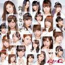 LinQ/負けないぞ(DVD付)