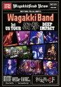 樂天商城 - 和楽器バンド/WagakkiBand 1st US Tour 衝撃 −DEEP IMPACT−(初回生産限定盤)(Blu−ray Disc)[スマプラ対応]