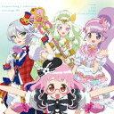 プリパラソング♪コレクション 2ndステージ DX(DVD付)