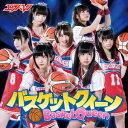 偶像 - エラバレシ/バスケットクィーン(DVD付盤)