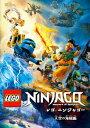 レゴ ニンジャゴー 天空の海賊編 DVD−BOX