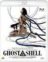 GHOST IN THE SHELL/攻殻機動隊(Blu-ray Disc)