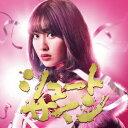[予約特典付]AKB48/シュートサイン(Type A)(初回限定盤)(DVD付)