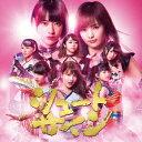 [予約特典付]AKB48/シュートサイン(Type B)(初回限定盤)(DVD付)