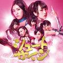 [予約特典付]AKB48/シュートサイン(Type D)(初回限定盤)(DVD付)