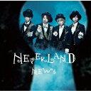 NEWS/NEVERLAND(通常盤)