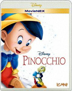 [期間限定特別価格]ピノキオ MovieNEX ブルーレイ&DVDセット[セール期間:2018年3月7日〜2018年4月8日まで]