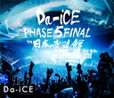 Da−iCE/Da−iCE HALL TOUR 2016−PHASE 5−FINAL in 日本武道館(Blu−ray Disc)