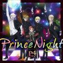 Prince Night〜どこにいたのさ!? MY PRIN...