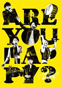 嵐/ARASHI LIVE TOUR 2016−2017 Are You Happy?(通常盤)