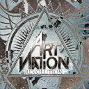 Artist Name: A - アート・ネイション/レヴォリューション