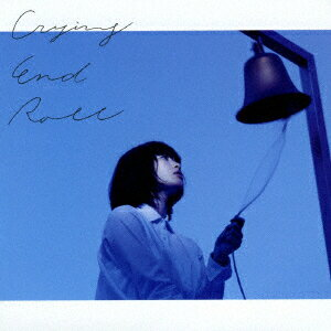 indigo la End/Crying End Roll(初回限定盤)(DVD付)