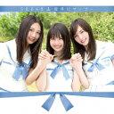 SKE48/意外にマンゴー(TYPE−A)(通常盤)(DVD付)
