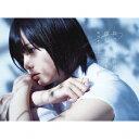 欅坂46/真っ白なものは汚したくなる(Type−A)(DVD