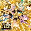 Idol Name: Ya Line - たこやきレインボー/まねー!!マネー!?Money!!(Blu−ray Disc付)