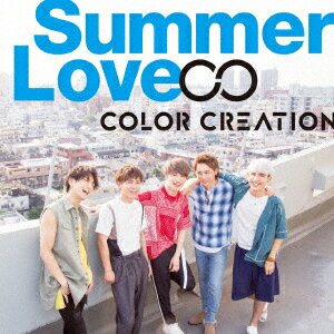 COLOR CREATION/Summer Love