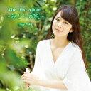 丘みどり/The First Album〜みどりの風〜丘みど...