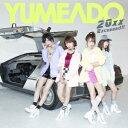 偶像名: Ya行 - 夢みるアドレセンス/20××/Exceeeed!!(初回生産限定盤)(DVD付)