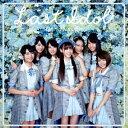 偶像名: Ya行 - ラストアイドル/バンドワゴン(初回限定盤Type B)(DVD付)