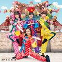 Idol Name: Ma Line - ももいろクローバーZ/笑一笑〜シャオイーシャオ(ももクロ盤)(Blu−ray Disc付)