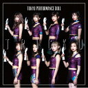 偶像名: Ta行 - 東京パフォーマンスドール/TRICK U(初回生産限定盤C)(DVD付)